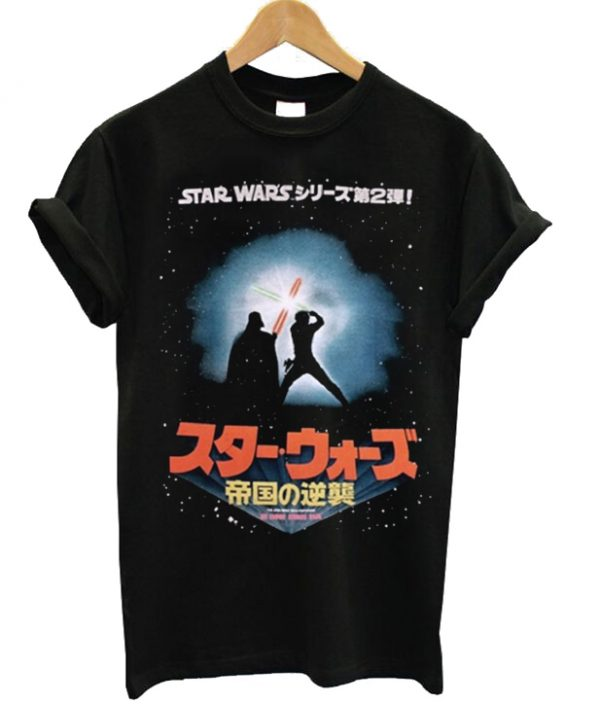 Star Wars Japanese Version T-shirt
